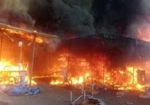 آتش سوزی در بازار تاریخی حاج ملک