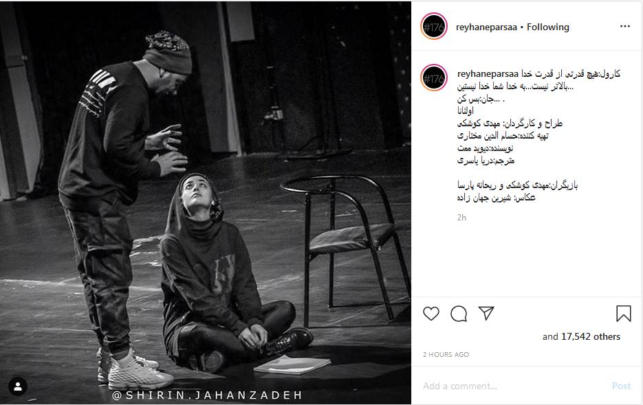 پست بازیگر معروف به مناسبت تولدش؛ ویدئویی از هوادار کوچک امید حاجیلی