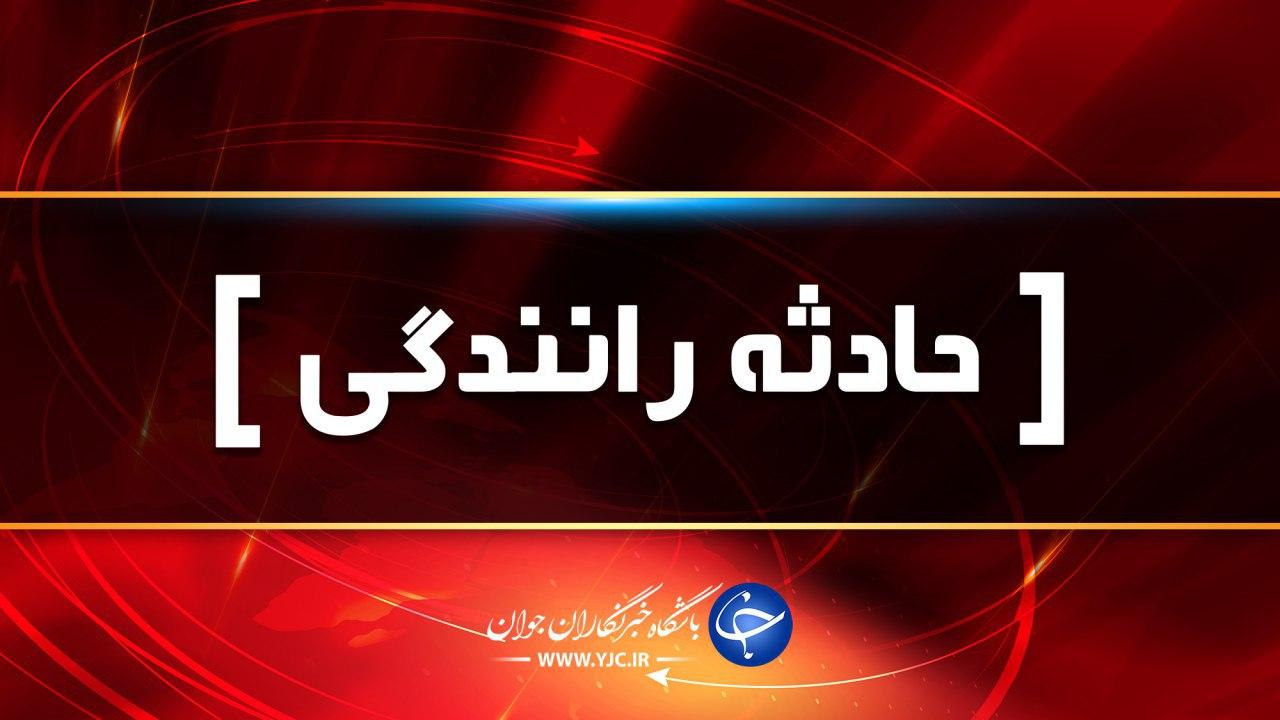 برخورد ۸۰ خودرو در شیراز