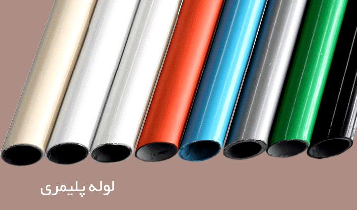 خودکفایی محصول لوله و تولید ۳۰ نوع مواد اولیه در کرمان / همت برای تولید، خودکفایی برای کشور