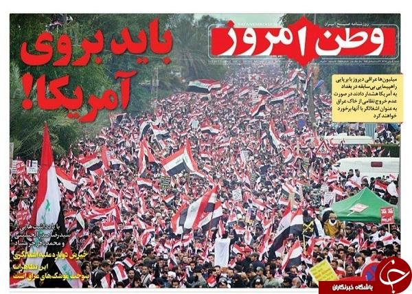 یوم الله عراق / دو سناریوی ترمیم دستمزد کارگران/