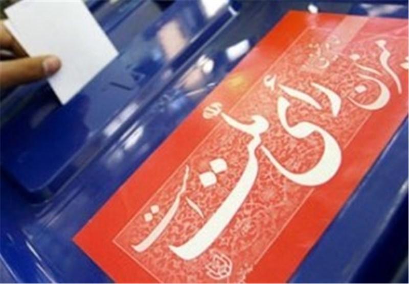 اختصاص ۳۵۲ شعبه اخذ رای برای انتخابات مجلس در شهرستان همدان