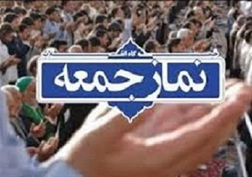 سرخط مهمترین خبرهای روزجمعه چهارم بهمن ۹۸ آبادان