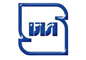 تعلیق پروانه کاربرد علامت استاندارد در چهارمحال و بختیاری