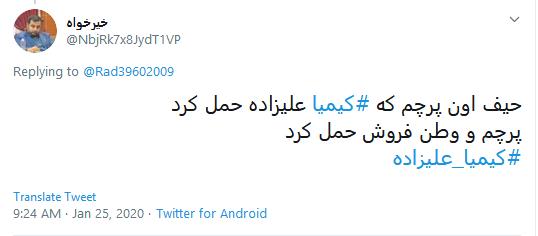 ایران تلاش کرد تا خاک رو کیمیا کنه؛ اما کیمیا، تلاش میکنه ایران رو خاک کنه