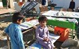 باشگاه خبرنگاران -آخرین وضعیت تحصیل دانش آموزان سیلزده در جنوب سیستان و بلوچستان