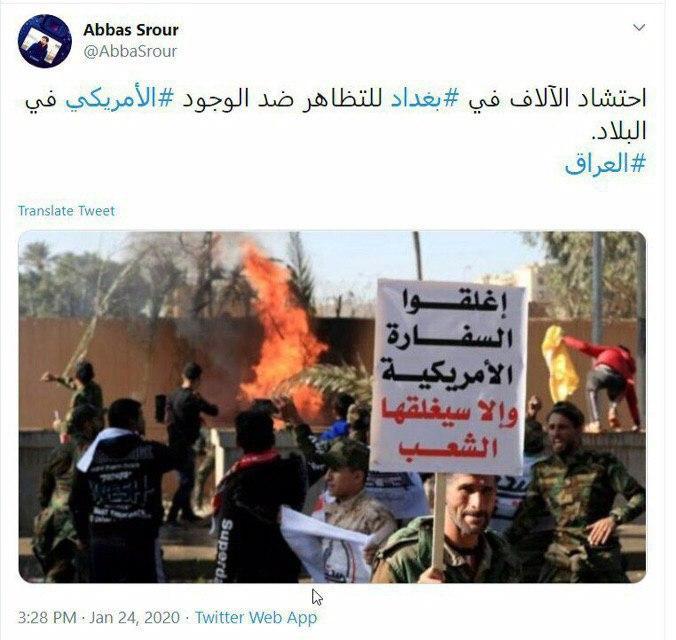 آمریکا کوله بارش را از عراق می بندد؟