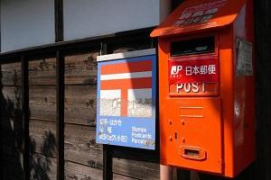 پستچی ژاپنی ۲۴ هزار نامه و بسته پستی را به خاطر تنبلی تحویل نداد!