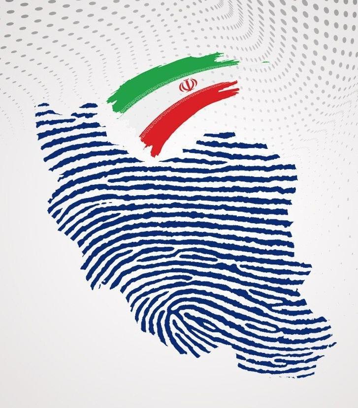 بیانیه جامعه زنان انقلاب اسلامی در مورد یازدهمین انتخابات مجلس