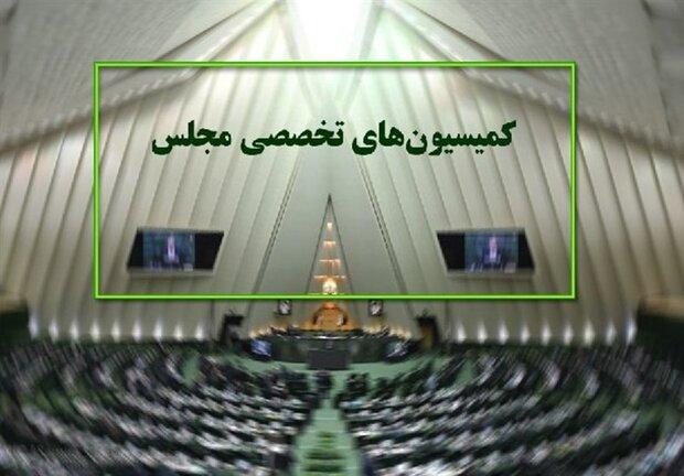 ازپیام رهبر انقلاب به نشست اتحادیه انجمنهای اسلامی دانشجویان در اروپا تا احتمال برگزاری جلسه رای اعتماد وزیر جهاد در سال ۹۹