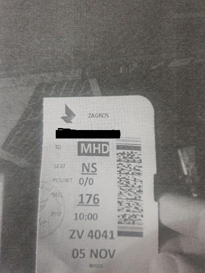 ماجرای مسافران سرپایی شرکتهای هواپیمایی چیست؟
