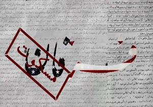 واقعیتی سر به مهر شده از رابط اصلی گروه فرقان با سفارت آمریکا + فیلم