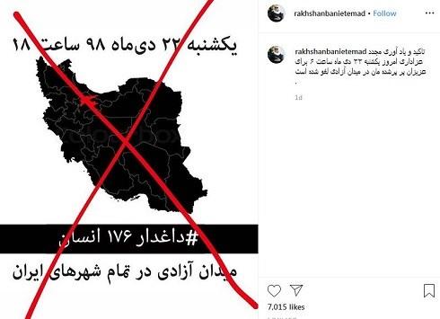نه لبنان نه ایران جانم فدای «ویزای آمریکا» / بارانِ جنجالی سینمای ایران ۲۸ ساله شد!