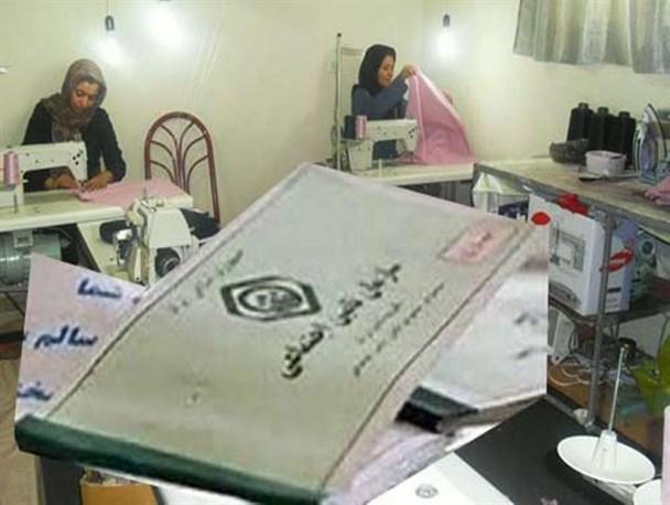 بهره مندی بیش از ۸ هزار زن سرپرست خانوار از خدمات تامین اجتماعی