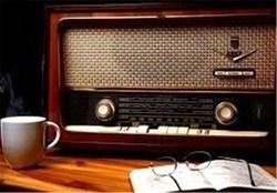 جدول پخش برنامههای رادیو البرز یکشنبه ۶ بهمن ماه
