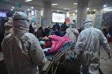 باشگاه خبرنگاران -آغاز درمان کرونا با داروهای ایدز در چین