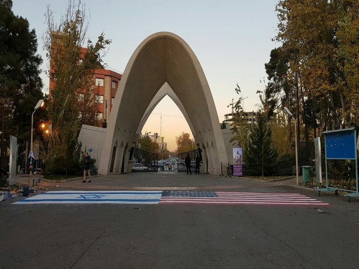 برگزاری دومین دوره جشنواره کار دانشگاه علم و صنعت ایران