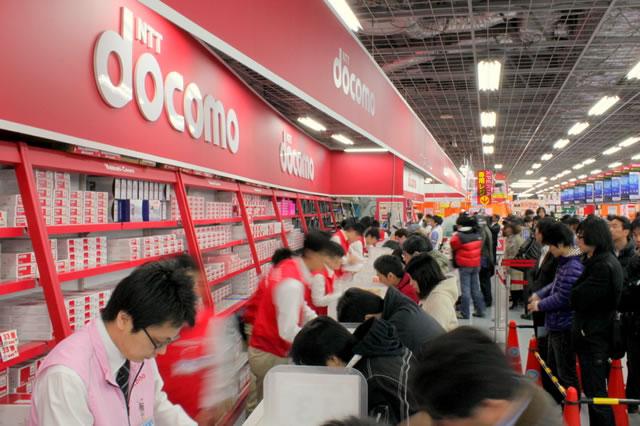 اقدامات ژاپن در جهت توسعه فناوری 6G