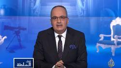 جواب دندانشکن مجری الجزیره به سوتی بزرگ یک شبکه سعودی + فیلم