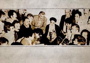 کانون نویسندگان ایران، از مخالفت با شاه تا مخالفت با جمهوری اسلامی + فیلم