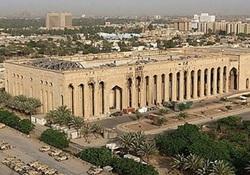 حمله موشکی به سفارت آمریکا در عراق ۵ زخمی بر جای گذاشت