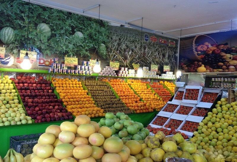 جانمایی ۱۰ نقطه برای احداث بازارچه میوه و تره بار در ایلام