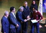 باشگاه خبرنگاران -برگزیدگان جشنواره سینمایی سروناز معرفی شدند