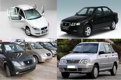 قیمت روز خودرو در ۷ بهمن