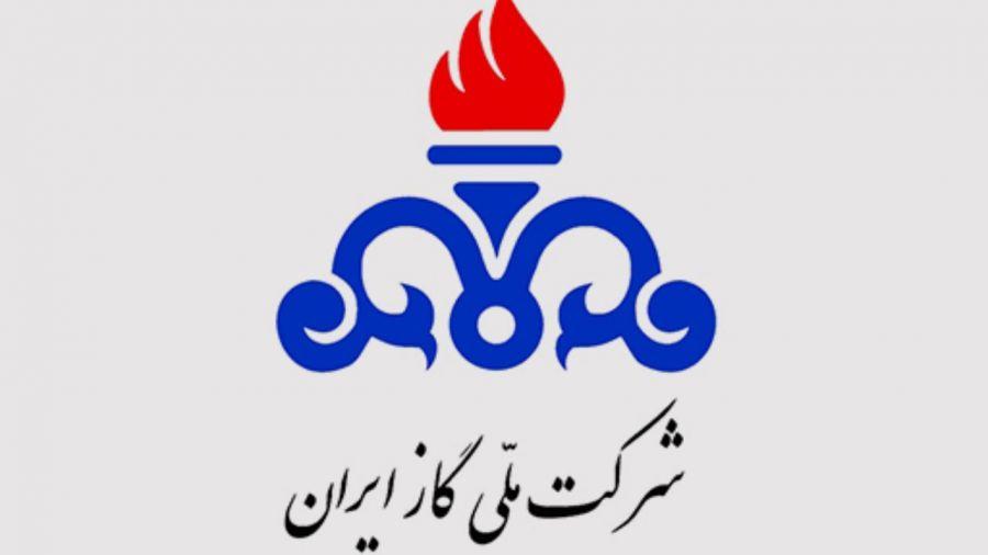 ضرورت مدیریت مصرف گاز همزمان با کاهش دمای هوا در خراسان شمالی