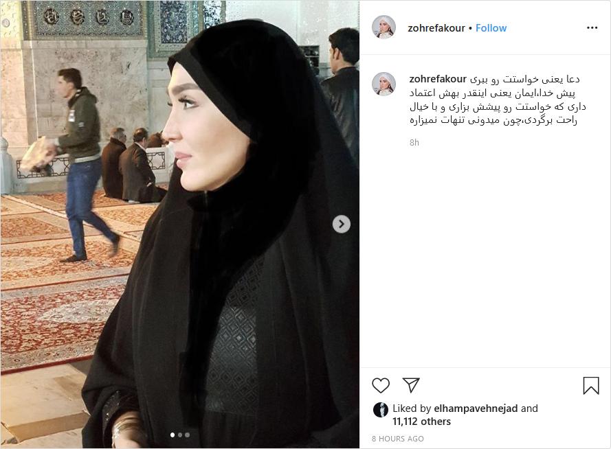 عکس بازیگر سینما در حرم امام رضا؛ شیطنت عموپورنگ روی آنتن زنده
