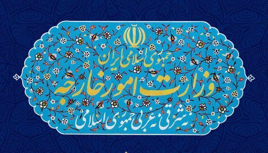 بیانیه وزارت خارجه درباره اظهارات حاشیه ساز ظریف