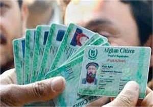 تمدید زمان ثبت درخواست صدور پروانه کار برای اتباع خارجی
