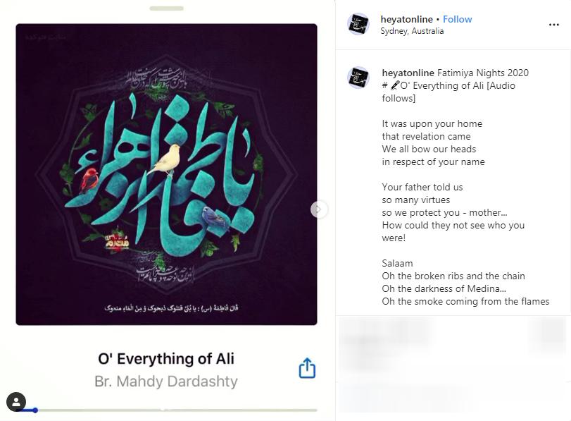 مداحی شنیدنی یک ایرانی به زبان انگلیسی در مدح حضرت زهرا(س)