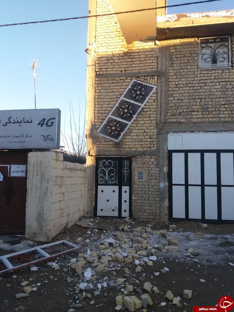 زمین لرزه ۵.۴ ریشتری خانه زنیان در استان فارس را لرزاند/زمین لرزه تلفات جانی نداشته است + فیلم و تصاویر