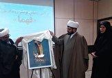 باشگاه خبرنگاران -معرفی ۱۰ مسجد برتر فارس در رویداد ملی «فهما»