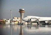 باشگاه خبرنگاران -تمهیدات فرودگاه ارومیه برای مقابله با ویروس کرونا