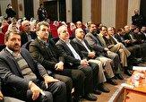 باشگاه خبرنگاران -افتتاح جشنواره فیلم رشد در الوند