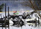 باشگاه خبرنگاران -آتشسوزی در آلاباما ۸ نفر را به کام مرگ کشاند