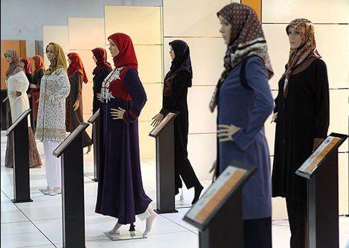 ارائه تولیدات کیف و کفش و لباس چند استان در نمایشگاه اراک