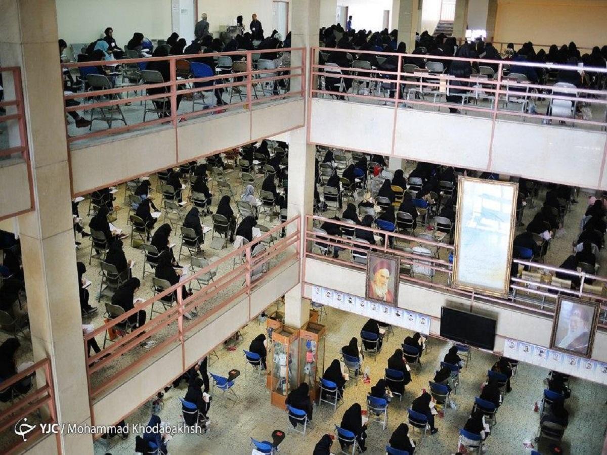 شرایط شرکت در آزمون سراسری سال ۹۹ بر اساس سوابق تحصیلی