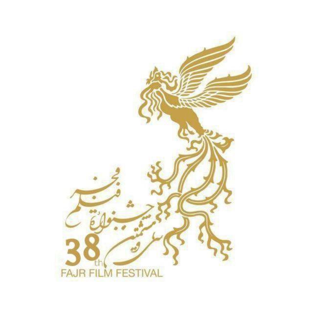 بازیگرانی که برای اولین مرتبه در جشنواره فجر حضور دارند را بشناسید