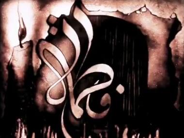 عرض ارادت نفر اول برنامه عصر جدید به حضرت فاطمه(س) با نقاشی بر شن + فیلم