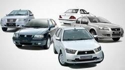 قیمت روز خودرو در ۸ بهمن