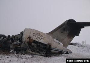 سکوت آمریکا درباره سقوط هواپیما در افغانستان/ آیا شاهزاده تاریکی مرده است؟