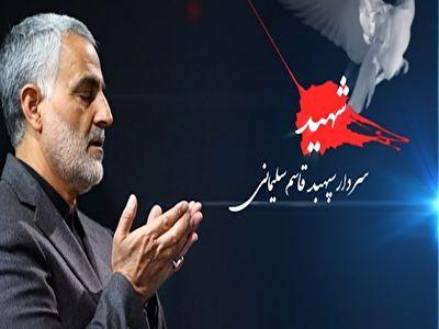 جوشش بیشتر جبهه مقاومت با خون سردار دلها + فیلم
