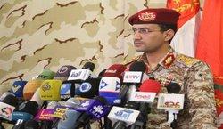 یمنیها آرامکوی عربستان را بمباران کردند/ توطئه بزرگ در صنعا خنثی شد