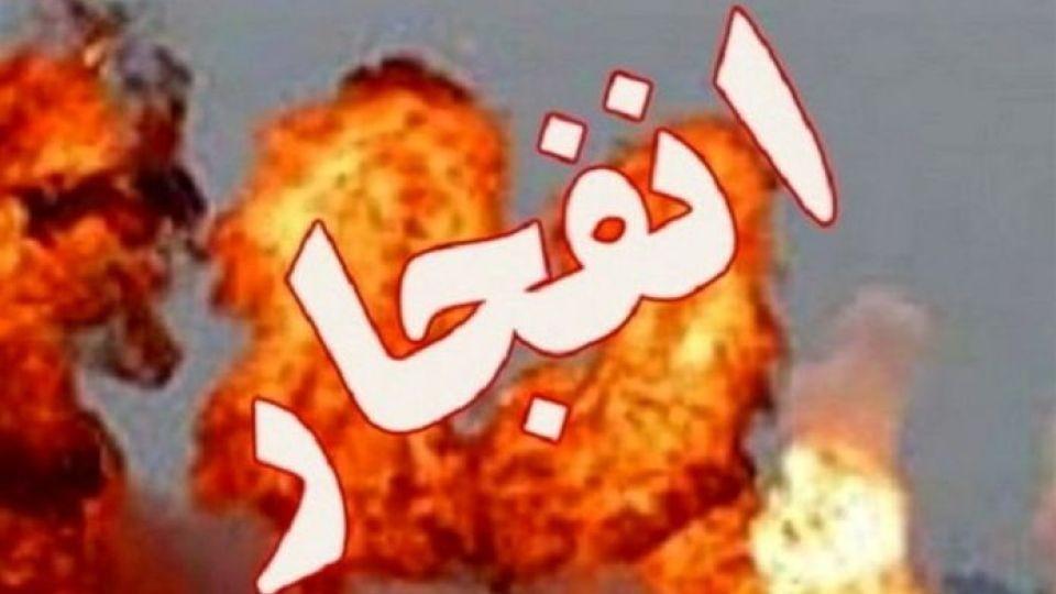 انفجاردر کرمان دو مصدوم بر جای گذاشت