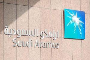 عربستان حمله موشکی به آرامکو را تایید کرد