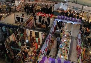 فعالیت ۲۴۰ غرفه در نمایشگاه بهاره همدان