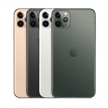 قیمت روز گوشی موبایل اپل  در یکم اسفند